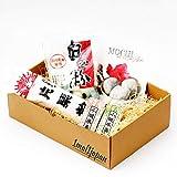 Mochi Kochset für süße, japanische Klebreisbällchen (für 10 Portionen, 4-teiliges Set, inkl. Anleitung), Geschenkidee